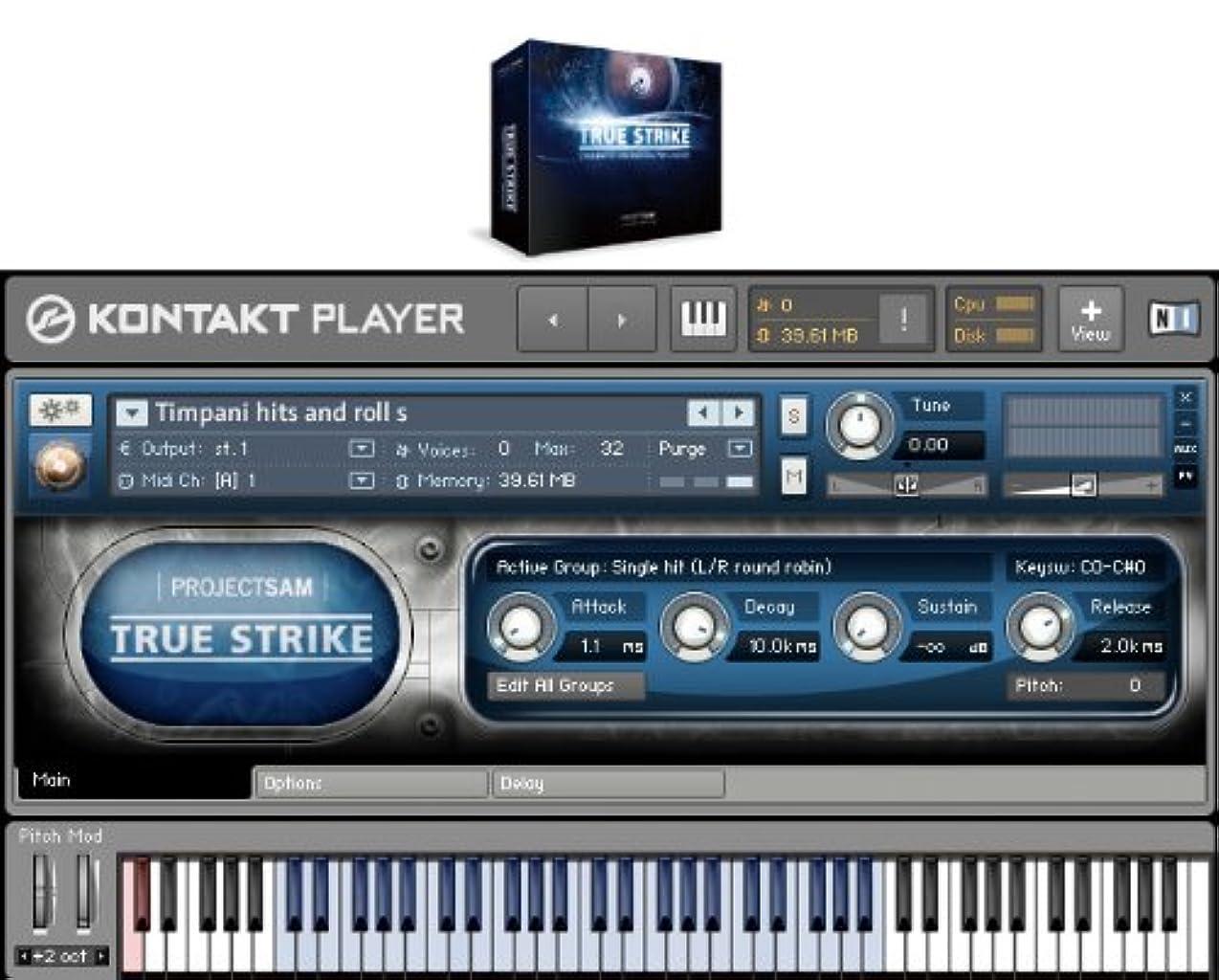 ジャズ応答メールCRYPTON SAM TRUE STRIKE 1/KP3.5 オーケストラパーカッション専用音源