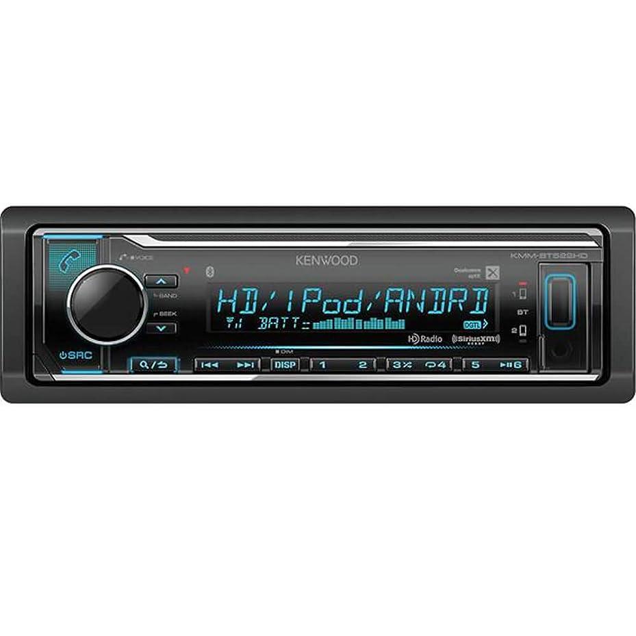 導出従事した真鍮Kenwood KMMBT522HD Digital Media Receiver with Bluetooth HD Radio