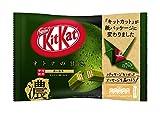 ★【タイムセール】さらに30%OFF!ネスレ日本 キットカット ミニ オトナの甘さ 濃い抹茶 12枚 ×12袋が2,850円!