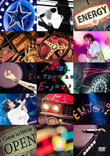 大原櫻子 5th TOUR 2018 ~Enjoy?~(DVD)(特典はつきません)