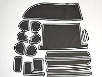 KINMEI(キンメイ) トヨタ ノア NOAH 80系 専用設計 白 インテリア ドアポケット マット ドリンクホルダー 滑り止め ノンスリップ 収納スペース保護 ゴムマット TOYOTAnoa-w
