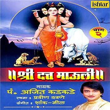 Shri Datta Mauli, Vol. 2