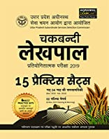 Uttar Pradesh Chakbandi Lekhpal Practice Sets 2019