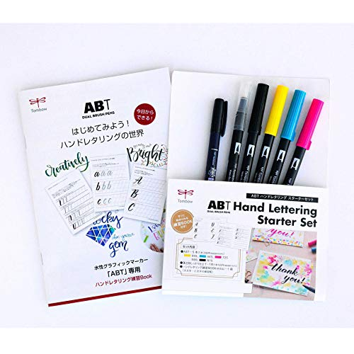 トンボ鉛筆 筆ペン デュアルブラッシュペン ABT ハンドレタリング入門セット GCI-631P