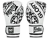 Fairtex Glory 2 - Guantes de boxeo (16 onzas), color blanco