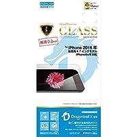 ラスタバナナ iPhone 7 バリアパネルガラス ドラゴントレイルX(0.2mm)  GD751IP7A2
