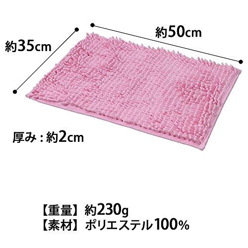 アイリスプラザ浴室足ふきマットピンク35×50cm吸水速乾OBMT-1