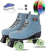 SSeirクワッド/大人と子供のためのスケート靴、快適なファブリック - デポルティボ(混合)点滅ホイール-A-40