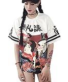 Loralie Girls Camiseta Holgada de Manga Corta de Estilo japonés con Moda y diseños Kawaii