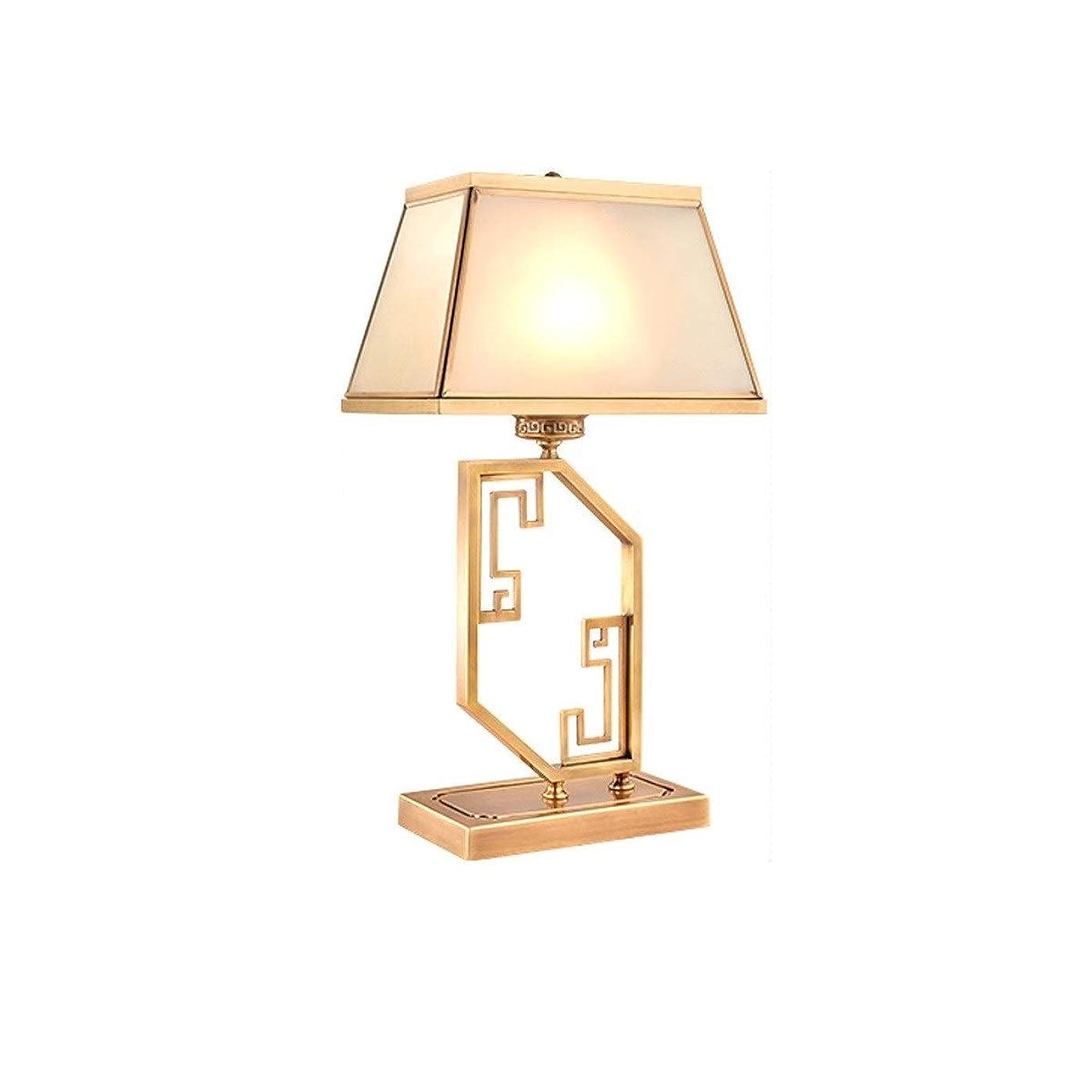 揺れる教会好意XWANG テーブルランプ - シンプルな中国の新しいすべての銅のランプのリビングルーム (Color : Gold)