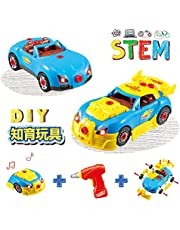 Aduli 組み立て車おもちゃDIY組み立てレーシングカーおもちゃ 知育玩具 男の子の玩具 変形 音と軽いレーシングカー模型 早期開発実践力・創造力・認知力 誕生日プレゼント 入園ギフト クリスマスプレゼント