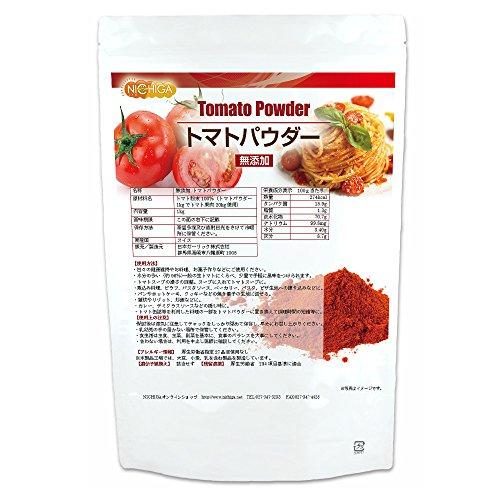 無添加 トマトパウダー 900g 栄養素がギュッと濃縮されたトマトパウダー 100% [06] NICHIGA(ニチガ)