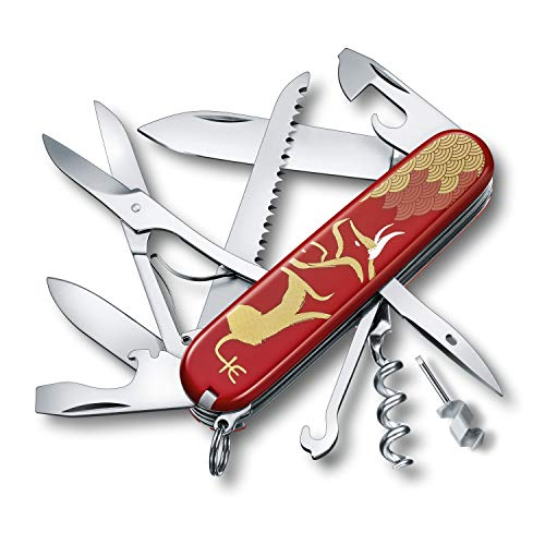 Victorinox Huntsman Year of The Ox 2021 Limited Edition Taschenmesser