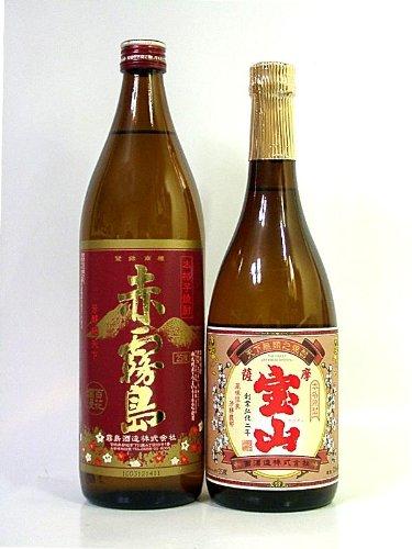 幻の芋焼酎 赤霧島 / 薩摩宝山 紅 紅芋2本セット 【化粧箱入】