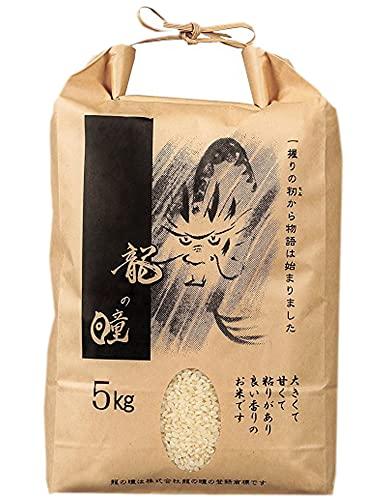 龍の瞳 岐阜県産 新米 5kg