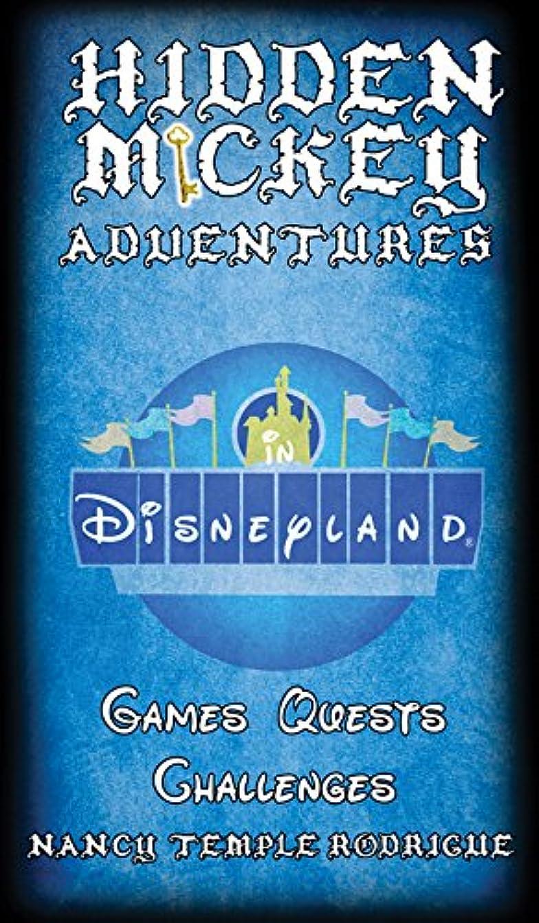 ロゴ皿有毒Hidden Mickey Adventures in Disneyland (Hidden Mickey Quests Book 1) (English Edition)