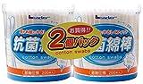 リーダー 抗菌綿棒(200本*2コパック)