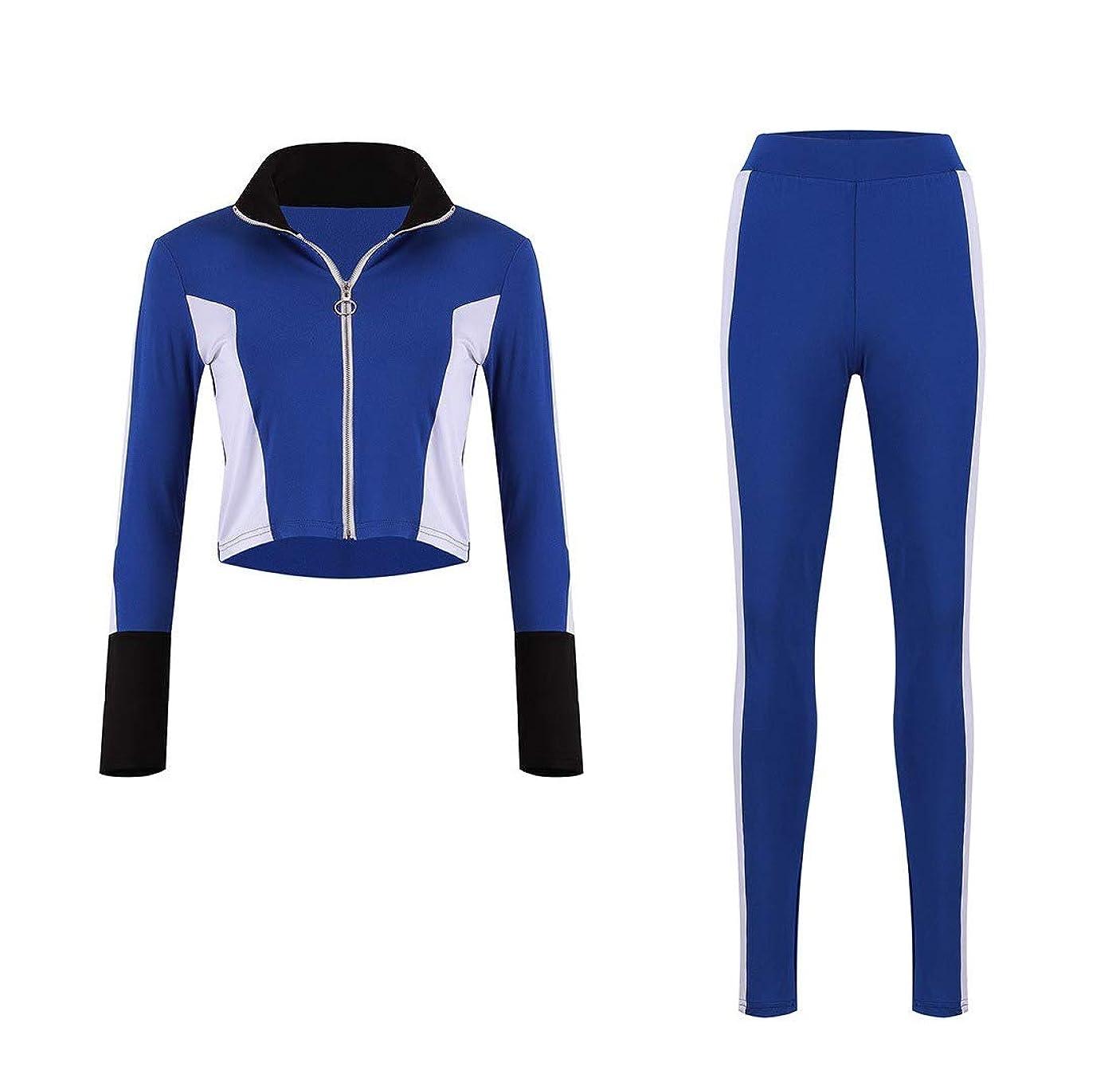 面日帰り旅行にエキサイティングWomen's Color Block Two Pieces Zip Up Sport Stand-up Collar Sportswear