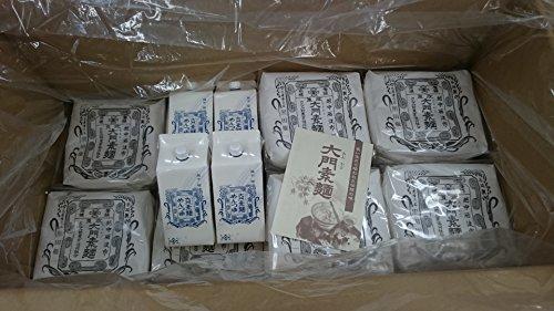 JAとなみ野 大門素麺 (化粧箱なし) 20個+つゆ4本