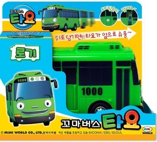 Little Bus Tayo Toy - ROGI by Tayo