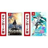 ゼルダの伝説 ブレス オブ ザ ワイルド【Nintendo Switch】|オンラインコード版 + 初音ミク Project DIVA MEGA39's|オンラインコード版