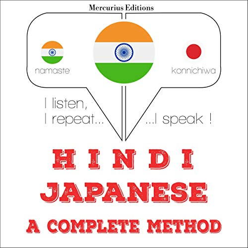 Hindi - Japanese. a complete method cover art