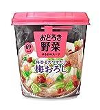 おどろき野菜 梅おろし(1コ入)