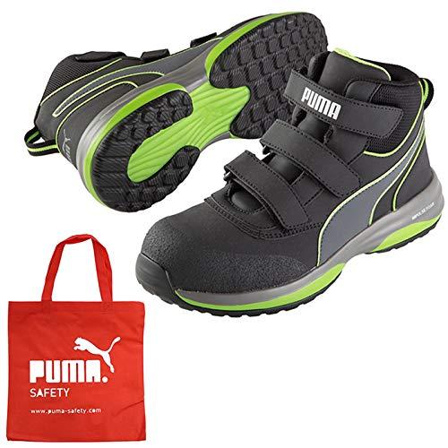 [プーマ] 安全靴 作業靴 ラピッド 26.5cm グリーン 面ファスナー 不織布バッグ付き 63.552.0