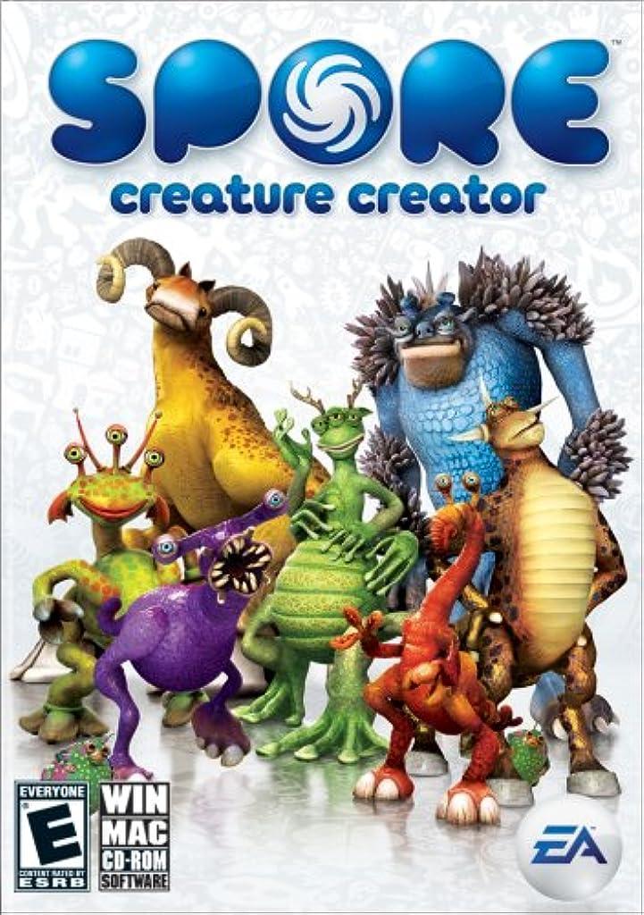 対称かわいらしいマウスピースSpore Creature Creator (輸入版)