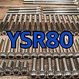 ステンレス製 YSR80 2GX 左右エンジンカバーボルト 合計18本