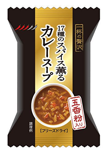 三菱商事ライフサイエンス 一杯の贅沢『17種のスパイス薫るカレースープ』