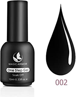 MAGIC ARMOR One Step Gel Nail Polish 10ML Soak Off UV/LED Gel Polish Nail Art Manicure Kit Gift Box, No Need Base and Top Coat - 002