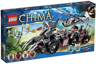 レゴ (LEGO) チーマ ウォリズのコンバット・レアー 70009