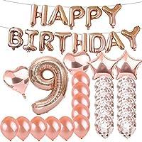 スウィート9歳の誕生日デコレーション パーティー用品 ローズゴールド数字9バルーン 9番目のホイルマイラーバルーン ラテックスバルーン デコレーション 女の子、女性、男性、写真小道具