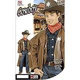 Kinder Cowboykostüm Wild West Sheriffkostüm 158 cm 11-13 Jahre Cowboy Westernkostüm Sheriff Kostüm Karneval Kostüme Jungen Wilder Westen Revolverheld Faschingskostüm Western Kopfgeldjäger Kinderkostüm