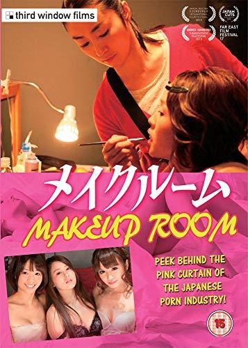 Makeup Room [DVD] by Riri Kuribayashi