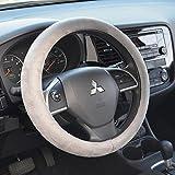 BDK Ergonomic Leather Grip Steering Wheel Cover - Soft Plush Memory Foam Grip for Standard Size Wheels 14.5-15.5' (Beige)