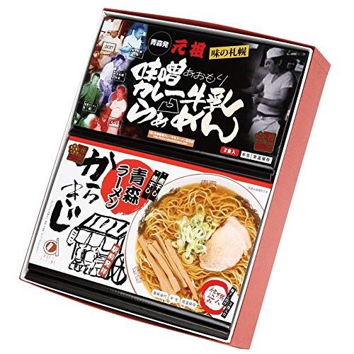高砂食品 青森ラーメンからきじ&味噌カレー牛乳ラーメンセット ギフト用5食入り【常温保存可能】
