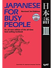 Japanese for Busy People III: Revised 3rd Edition: 8