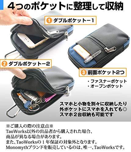 Monomyth防水スマホポーチカラビナショルダーストラップ付きiPhone11proMAX他7インチ未満ベルトケース(レッド)