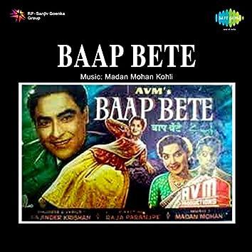 Baap Bete (Original Motion Picture Soundtrack)