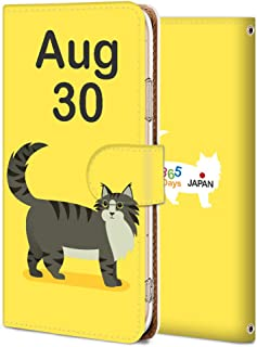 Galaxy Note 10 plus ケース 手帳型 ギャラクシー ノート 10 plus SCV45 カバー スマホケース おしゃれ かわいい 耐衝撃 花柄 人気 純正 全機種対応 誕生日8月30日-猫 かわいい アニマル アニメ 7107592