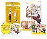 干物妹!うまるちゃん Vol.1 DVD[TDV-25327D][DVD]