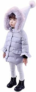 AMIGOYO ベビー服 女の子 子供服 コート 厚手 中綿 フード付き アウター ジャケット 秋冬 中長め 長袖 防寒 防風服 軽い 可愛い 暖かい 80-120CM