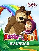 Mascha und der Baer Malbuch fuer Kinder Alter 4-8: Eine Sammlung von 60 ausgewaehlten schoenen Illustrationen zum Ausmalen