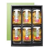 ふみこ農園 お中元 ギフト 2020 お菓子 スイーツ 洋菓子 ギフト わかやまポンチ 6個入 みかん 果物 フルーツゼリー 和歌山県産 (通常)