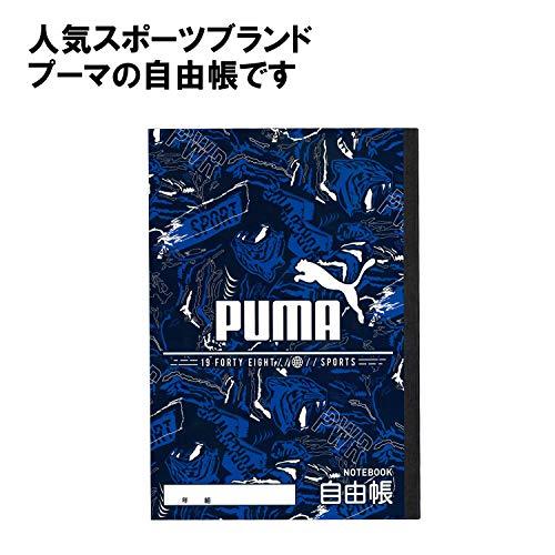 クツワ『自由帳(PM208A)』