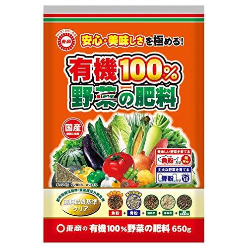 東商 野菜の肥料 骨粉入り 650g