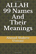 Allah - 99 Names And Their Meanings
