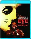 EVE/イヴ[Blu-ray/ブルーレイ]